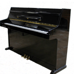 NEW Baldwin Console Piano Various Finishes // Black Friday & Saturday ONLY